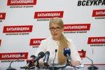 Тимошенко сбежала вслед за Луценко: озвучена позорная причина