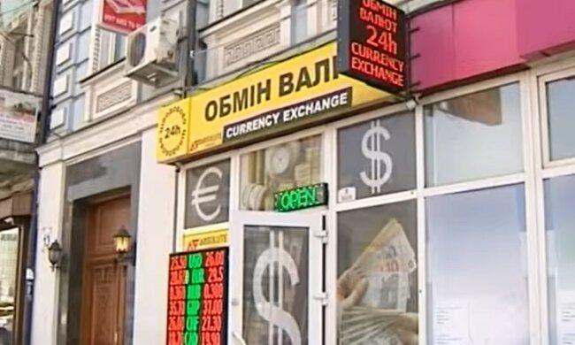 Курс валют на 26 октября. Фото: скриншот Youtube-видео