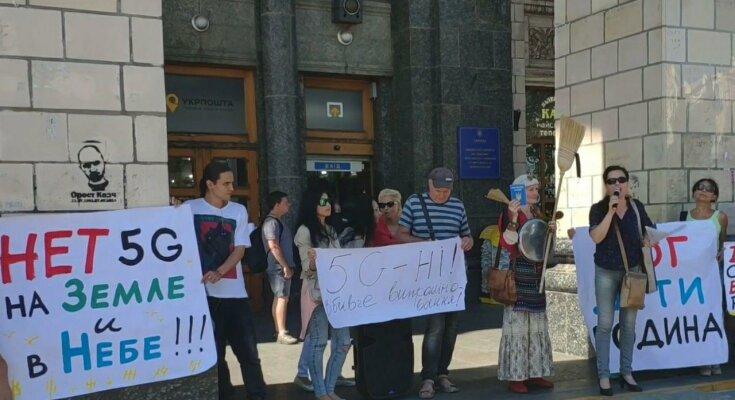 Митинг в Киеве. Фото: Видео Youtube