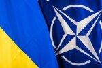 Украина-НАТО. Фото: скриншот YouTube.