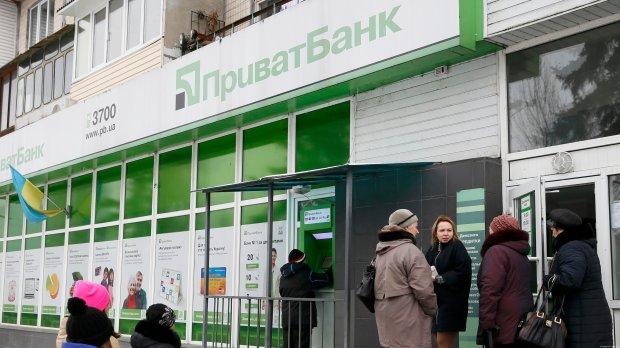 В МВФ сделали резкое заявление о ПриватБанке: «Надо сделать обязательно»