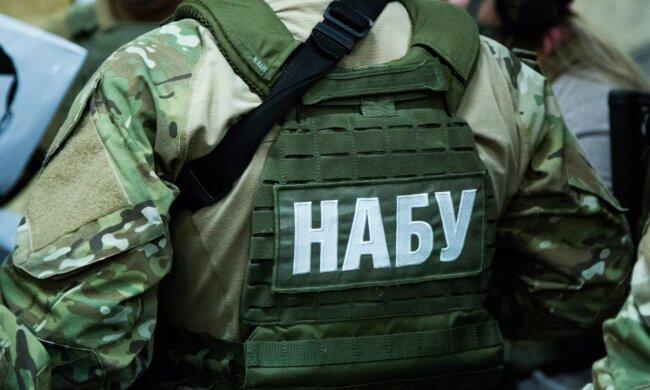 """НАБУ и САП пытались сфабриковать доказательства по делу """"Роттердам+"""