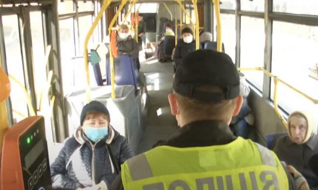 Штрафы в период карантина. Фото: скриншот YouTube-видео.