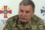 США поможет Украине справиться с Россией