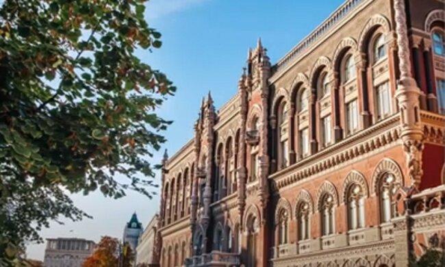 Незаконная ликвидация банка: суд признал ошибку Нацбанка