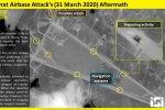 Авиация Израиля разбомбила российскую базу в Сирии: карта