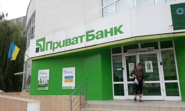 НБУ назвал самый убыточный и прибыльный банки Украины: сколько заработал ПриватБанк
