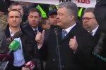 """""""Я сделаю это сам"""": Порошенко наконец сдался и сделал заявление"""