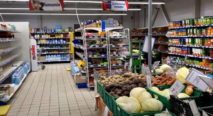 Супермаркет. Фото: скриншот YouTube-видео.