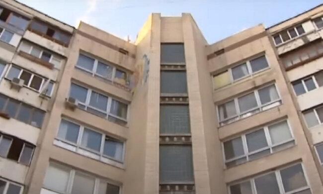 Кредиты и недвижимость. Фото: скриншот YouTube-видео.