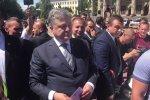 Почему Порошенко проигнорировал Марш Достоинства: причина поражает