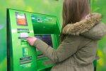 """ПриватБанк в центре нового скандала: """"Верните деньги"""""""
