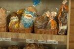 На хлеб придется копить: в Кабмине заявили о повышении цены
