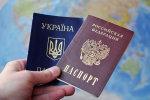 Путин получил мощную оплеуху от Зеленского: россияне могут получить украинский паспорт