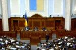 Представитель Зеленского рассказал о языковых законах. Фото: скрин youtube