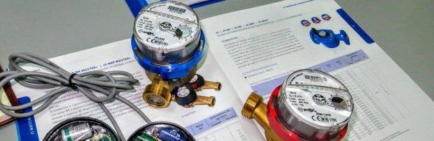 Украинцам запретят экономить на отоплении и горячей воде: детали скандального закона