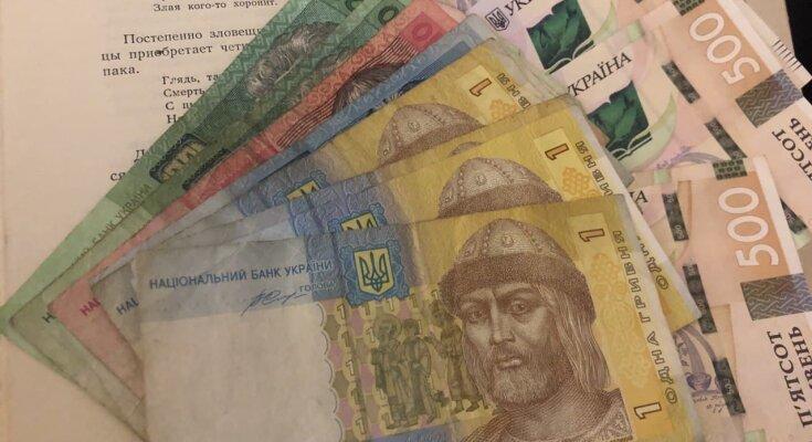 Соцпомощь в период карантина: украинцы выдохнули, кто может получить