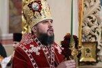 В Украине отменят Рождество 7 января: Епифаний сделал заявление