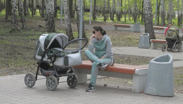 Соцвыплаты на детей в Украине: суд принял судьбоносное решение