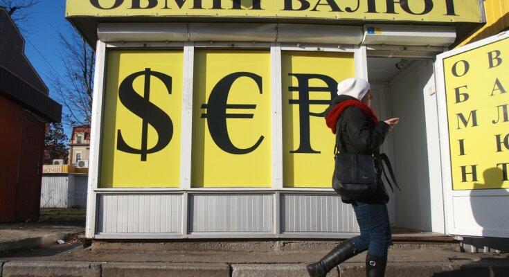 НБУ изменил курс валют на 12 ноября: гривна сдала позиции