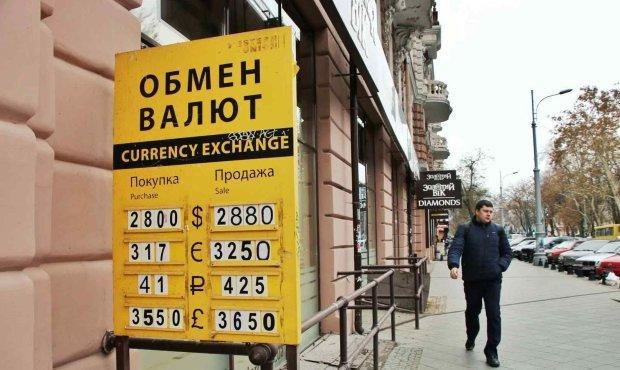Доллару окончательно предрекли крах: стало известно, какая судьба ждет украинскую валюту