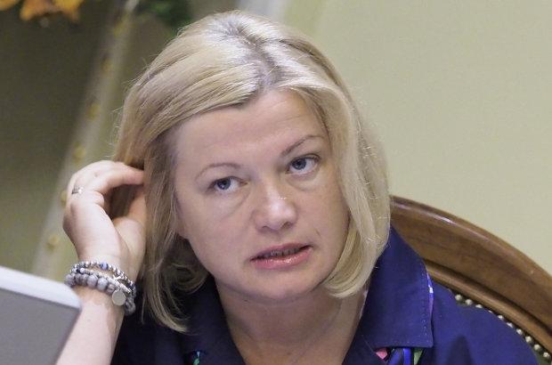 Прохлаждалась на вилле стоимостью 600 евро в сутки во время Иловайского котла: в сети показали истинное лицо Ирины Геращенко