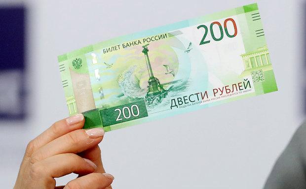 СКАНДАЛ! Нацбанк влип в историю с российской купюрой и Севастополем