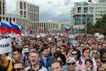 """Новый бунт в Москве добрался до стен Кремля, Путин бессилен: """"Освободите Крым"""""""