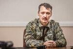 """Гиркин загнал Путина в ловушку заявлением о Зеленском: """"Ярко и умно"""""""