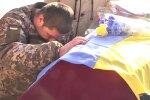 На Донбассе серьезные потери - украинцы с болью в сердце простились с героем