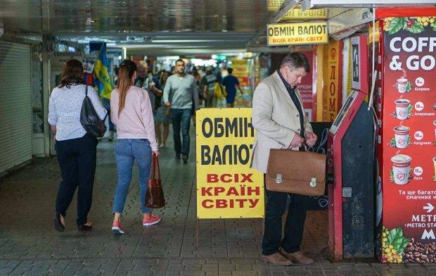 Послепраздничный курс валют удивит украинцев: гривна сделает то, чего никто не ожидал