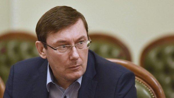 Луценко: Россия начала «третий этап оккупации» территории Украины
