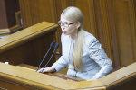 """Тимошенко яро набросилась на депутатов из-за Зеленского: """"Пора искоренить"""""""