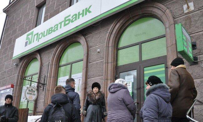 ПриватБанк срочно обратился к украинцам - теперь изменится все