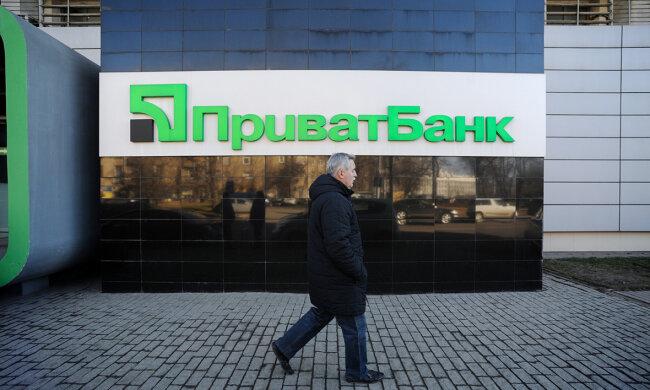 ПриватБанк начнет раздавать клиентам деньги: озвучены условия акции
