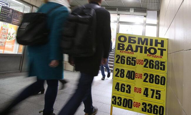 Курс валют на Новый год 1 января: доллар и гривна сделали невозможное
