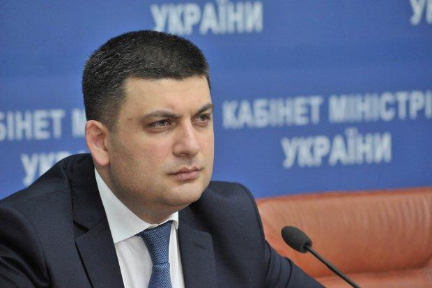 Гройсман, как можно платить за отопление 1500 грн. при пенсии 1400 грн: у украинцев сдают нервы, куда еще хуже