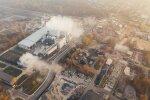 Киев задыхается, город окутал запах гари. Стало известно, когда это закончиться