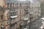 Погода в Украине ухудшится. Фото: скрин youtube