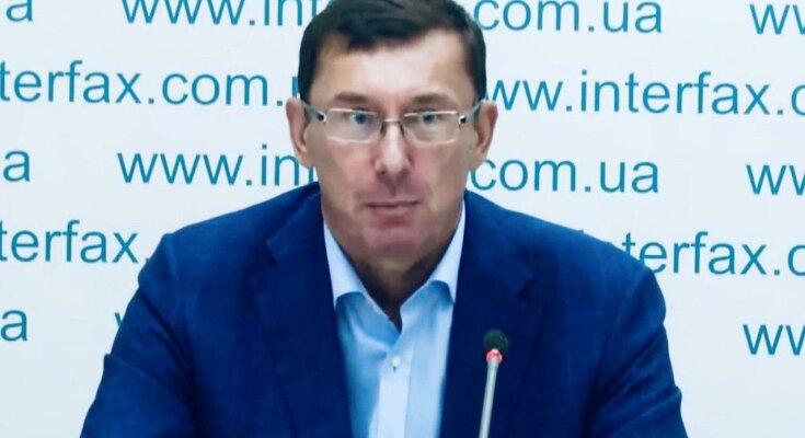 Онкология не щадит никого: Юрий Луценко признался, что серьезно болен - «дни боли и химиотерапии»