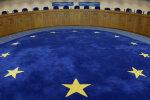 ЕС нанес новый удар по России: подробности