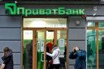 Коломойский заплатит ПриватБанку: суд вынес решение