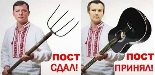Вакарчук - Зеленскому: Призываю отправить на политический карантин все неоднозначные вопросы - Цензор.НЕТ 8473