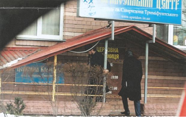 ФСБ в рясах! Як російські спецслужби «засвітилися» на контактах з УПЦ МП