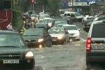 На 13 июля объявлено штормовое предупреждение. Фото: скрин youtube