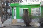 ПриватБанк сделал экстренное заявление - закрытие началось