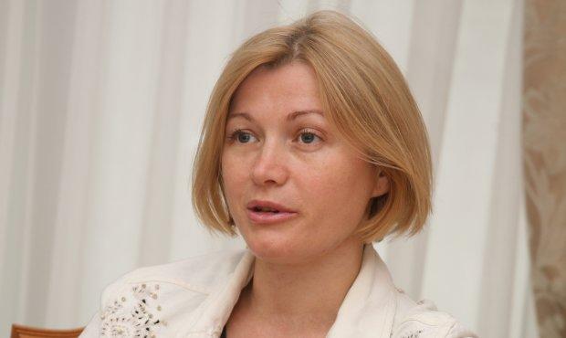 Слит главный компромат на Ирину Геращенко: скандальные фото и видео