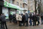 ПриватБанк предупредил украинцев по зарплатам и пенсиям