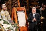Афера века: сколько будет стоить Томос простому украинцу, обнародованы секретные материалы Порошенко