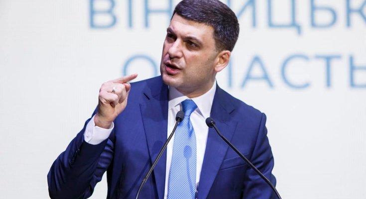 """""""Обезжиренный"""" Гройсман залезет в карман к каждому украинцу: """"Украдет 10 миллиардов гривен"""""""